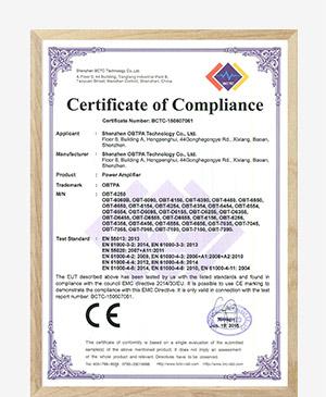 丰绘视安-CE认证-功放