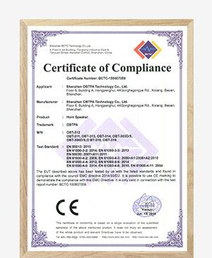 丰绘视安-CE认证-扬声器