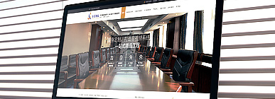 丰绘视频会议系统