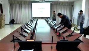 丰绘 南京市南湖社区医院会议室扩声音视频系统解决方案(100平米以下)