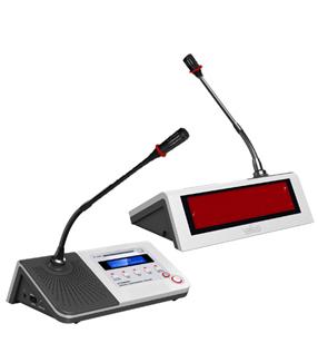 N-CDM800B 电子桌牌系列会议主席话筒(表决型)